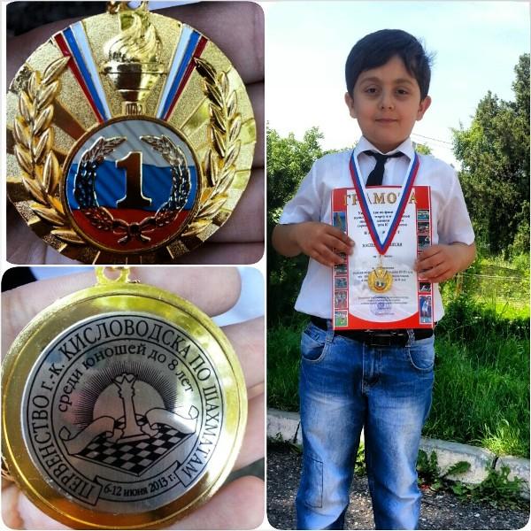 Двухкратный чемпион Кисловодска до 8 лет
